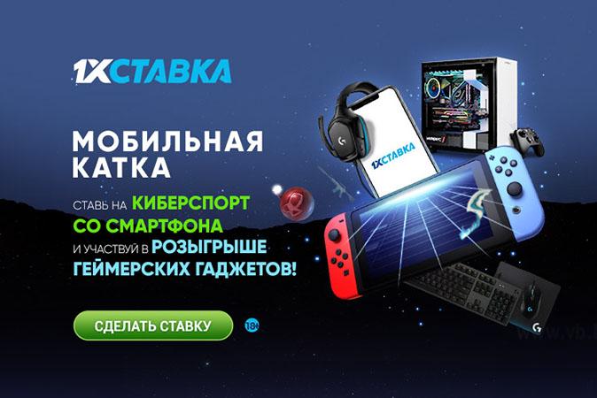 """alt="""" Мобильная катка"""""""